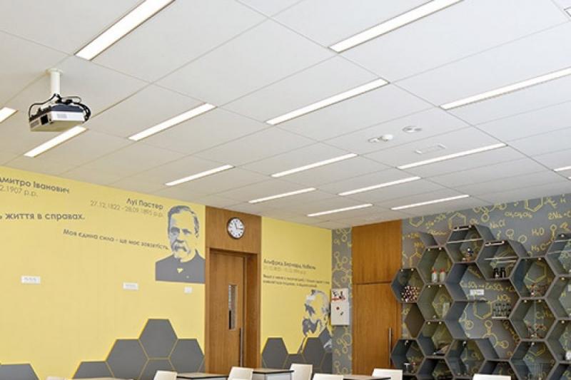 AMF systeemplafond novopecherskaya